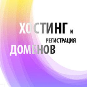 hosting web master  Самый лучший хостинг в Украине: какой лучше?