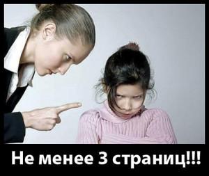 raskrutka saytov internet marketing  Поведенческое продвижение и правила поведенческой адаптации сайтов