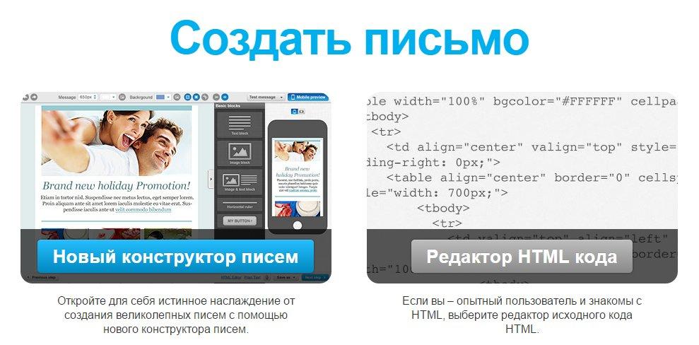internet marketing  Лучший сервис email рассылок и массовой рассылки   GetResponce