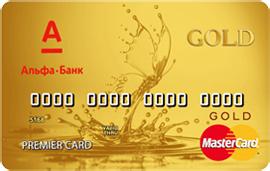 onlajn kredit  Онлайн кредит наличными. Заявка на кредит.